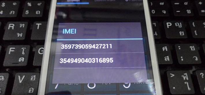 Come bloccare un telefono (rubato o smarrito) tramite codice IMEI